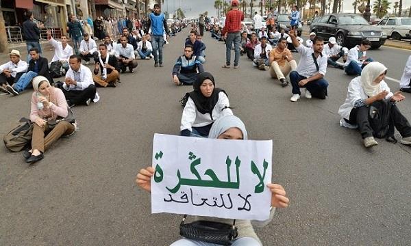 إضراب جديد لأساتذة التعاقد وقرار بمقاطعة الامتحانات