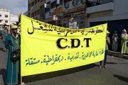ملفات ساخنة تجمع نقابيي ''CDT'' في مجلس 10 أبريل