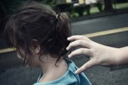 هذه حقيقية اختطاف واحتجاز فتاة قاصر بالبيضاء