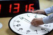 بمناسبة شهر رمضان.. الرجوع إلى الساعة القانونية للمملكة في هذا الموعد