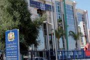 وزارة الاتصال تستنكر بشدة تقارير منظمة