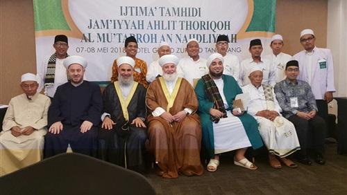 بمشاركة المغرب.. انعقاد المنتدى الصوفي العالمي في إندونيسيا