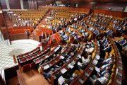 بعد ''انتخابات ساخنة''.. اللجان الاستطلاعية بمجلس النواب تستأنف عملها