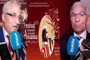 بالفيديو.. مهرجان عيساوة يحتفي بناس الغيوان والمرأة
