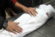 هذه حقيقة استخراج سيدة حية من قبرها في بن أحمد..