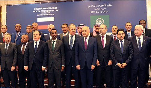 المغرب يستضيف الدورة الـ6 لمنتدى التعاون العربي الروسي لسنة 2020
