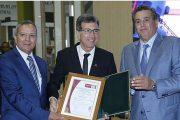 """سيام 2019.. تسليم شهادة """"إيزو 9001"""" لمديرية الري وإعداد المجال الفلاحي"""