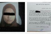 هذه حقيقة اختفاء طالبة من أمام كلية عين الشق بالبيضاء...