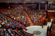 لحسم جدل لغة التدريس ونقاط أخرى.. دورة استثنائية تجمع البرلمانيين اليوم