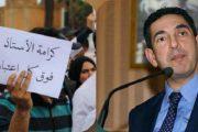 ردا على تصريحات أمزازي.. أساتذة التعاقد يمددون الإضراب