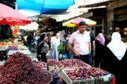السلطات تطمئن المغاربة حول تموين الأسواق ومراقبة الأسعار في رمضان