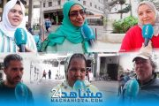 بالفيديو.. المغاربة