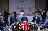 الملك يقيم مأدبة عشاء على شرف المشاركين في المعرض الدولي للفلاحة
