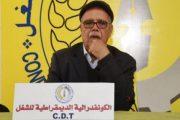 نقابة الزاير تحسم جدل رفضها التوقيع على ''اتفاق الأجور'' بتحرك جديد