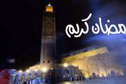 المغاربة بين العرب الذين سيصمون أكثر عدد ساعات
