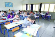 وزارة التعليم تعلن عن إجراء جديد لمصاحبة المترشحين للباكالوريا