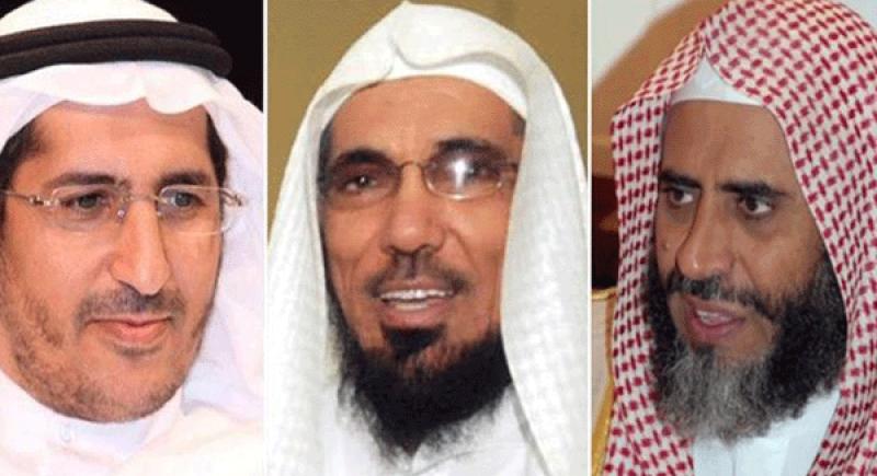 موقع بريطاني: السعودية تنوي إعدام ثلاثة دعاة بارزين بعد رمضان