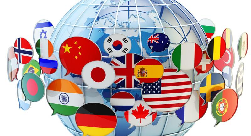 ما هي أكثر اللهجات جاذبية حول العالم؟