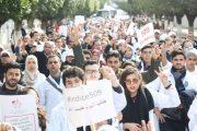جمعية علوم التمريض تطالب الدكالي بإلغاء التعاقد وحماية الممرضين