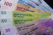 بعد جدل كبير.. الحكومة تكشف موقفها من اعتماد الأمازيغية في النقود