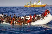 البحرية الملكية تقدم المساعدة لـ 27 مهاجرا سريا بعرض ساحل المهدية