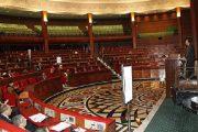 يوم الاثنين.. مجلس المستشارين يناقش الحصيلة المرحلية لعمل الحكومة