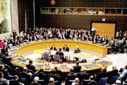 مجلس الأمن يشيد بدور اللجنتين الجهويتين للمجلس الوطني لحقوق الإنسان في الداخلة والعيون