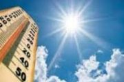 يومه السبت.. طقس حار بعدة مناطق