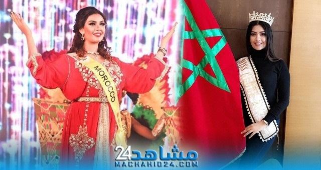 بالفيديو.. شيماء بوشان ملكة جمال المغرب: