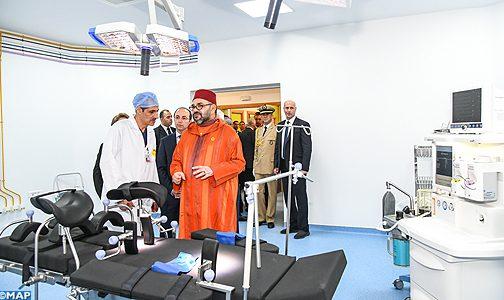 الملك يدشن بالرباط مركزًا طبياً للقرب- مؤسسة محمد الخامس للتضامن
