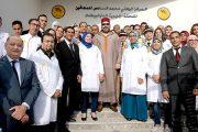 البيضاء.. الملك يدشن الملحقة الجهوية للمركز الوطني محمد السادس للمعاقين