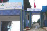 مطالب بفتح تحقيق حول ملابسات وفاة سيدة في مستشفى وزان