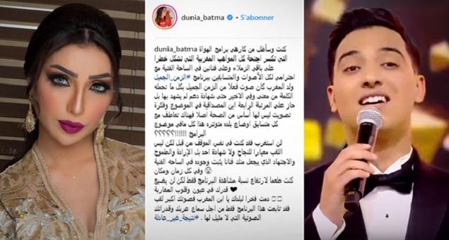 """بعد خسارة المغربي علي المديدي.. دنيا بطمة تقصف برنامج """"الزمن الجميل"""
