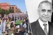 مراكش.. تشييع جنازة الفنان عبد الله العمراني