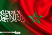ستعقد بالسعودية.. المغرب يستجيب لدعوة القمة العربية غير العادية