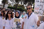 إضراب طلبة الطب يجر الدكالي وأمزازي للمساءلة