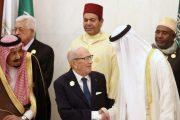 بمشاركة المغرب.. القمة العربية الطارئة بمكة تدين التدخلات الإيرانية بالمنطقة