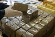 أمن الناظور يفكك عصابة مختصة في ترويج أنواع المخدرات