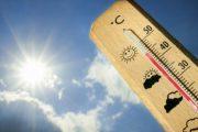 اليوم السبت.. طقس حار نسبيا