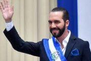 حكومة السلفادور تعيد النظر في علاقاتها مع جبهة