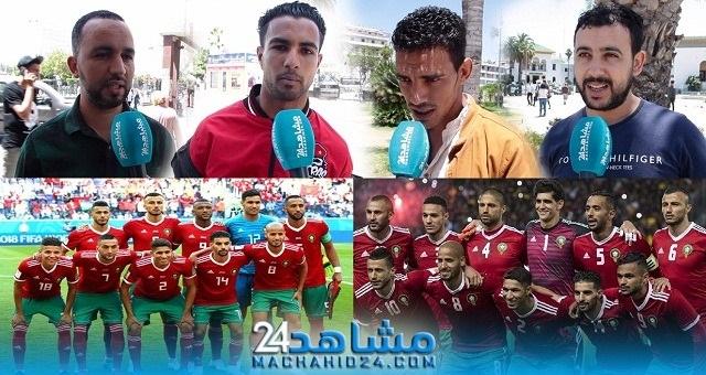 بالفيديو.. مغاربة يعلقون عن المنتخب..
