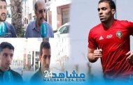 بالفيديو.. مغاربة يعلقون على خروج حمد الله من المعسكر: