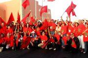 بنك المغرب: تحويلات مغاربة العالم ناهزت 11 مليار درهم خلال 2019