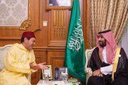 الأمير مولاي رشيد يلتقي بولي العهد السعودي على هامش القمة الإسلامية