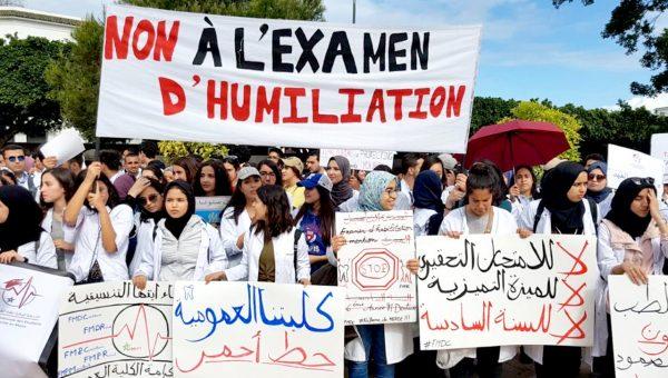 صراع طلبة الطب وحكومة العثماني.. إلى أين؟