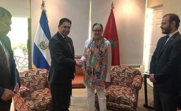 السلفادور/ المغرب: نزيف الكيان الوهمي