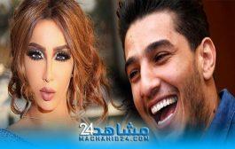 بالفيديو.. محمد عساف يوجه رسالة لدنيا بطمة: