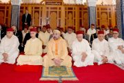 الملك يؤدي غدا الأربعاء صلاة عيد الفطر بمسجد أهل فاس