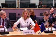 الصحراء المغربية: الاتحاد الأروبي يسجل بايجابية جهود المغرب