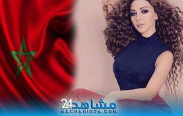 بالفيديو.. للمرة الثانية وبسبب غيرتها من المغاربة.. ميريام فارس تغني بالمغربية .. وتوجه رسالة للمنتخب المغربي